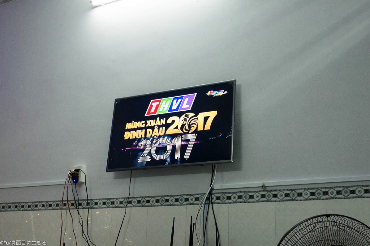 年明けのテレビ