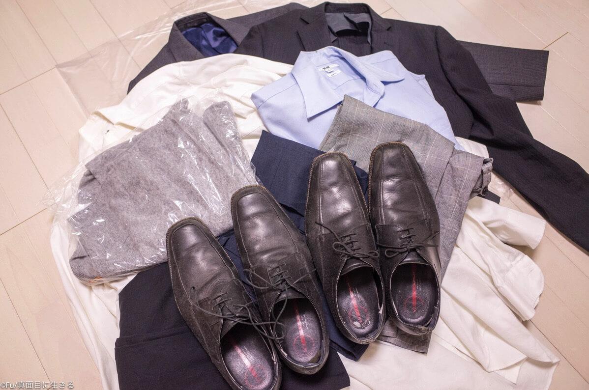 スーツやビジネスシューズ