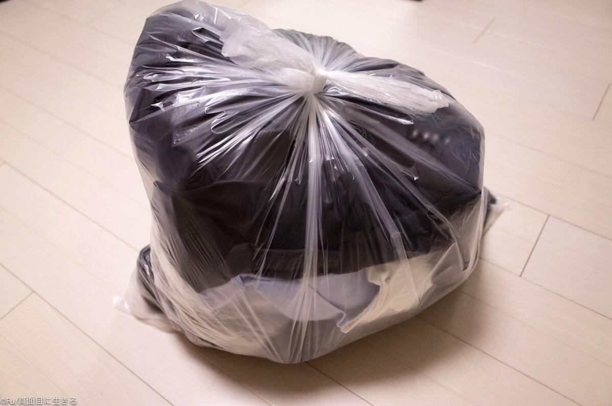 ゴミ袋1袋分