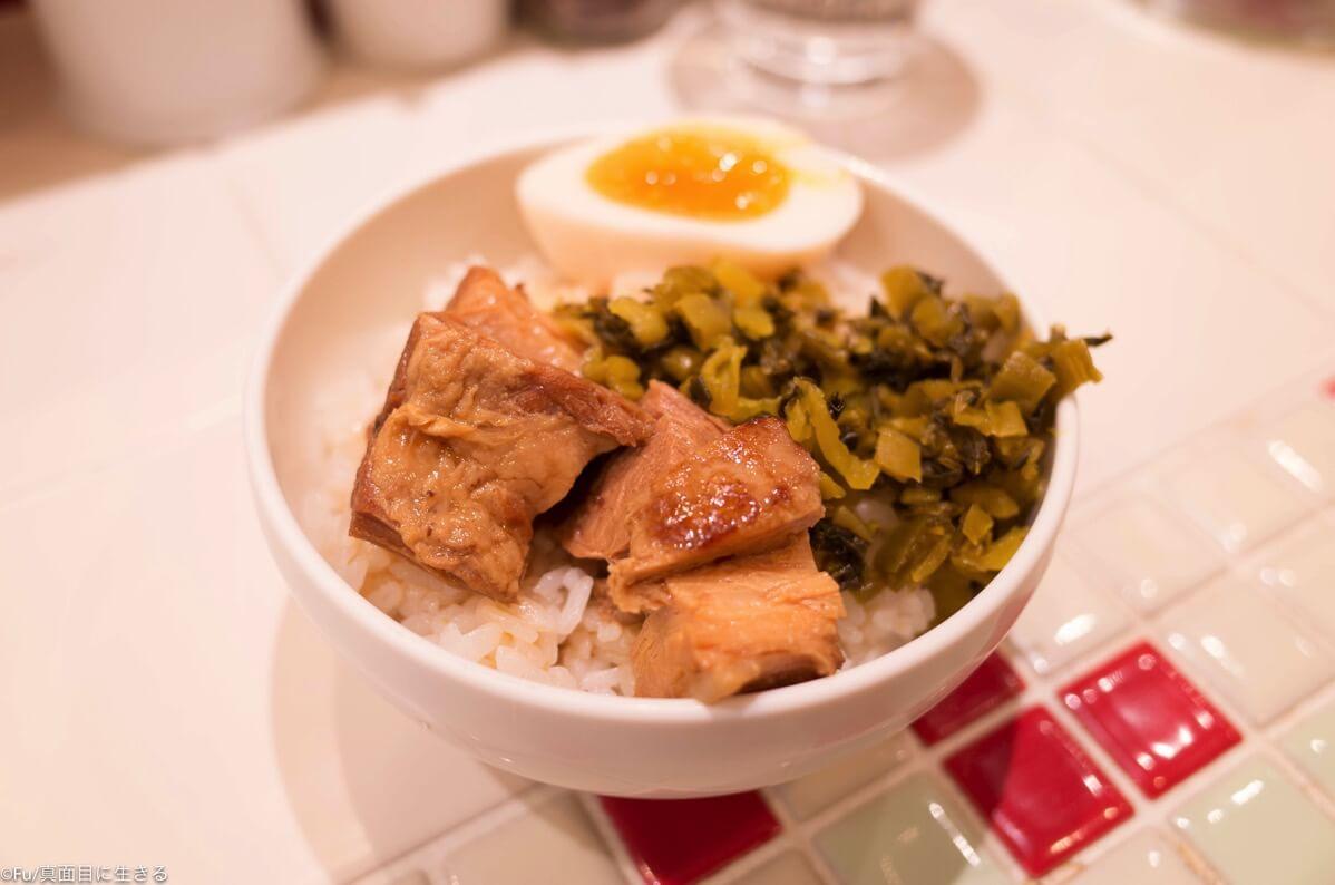 ミニ魯肉飯(ルーローファン)