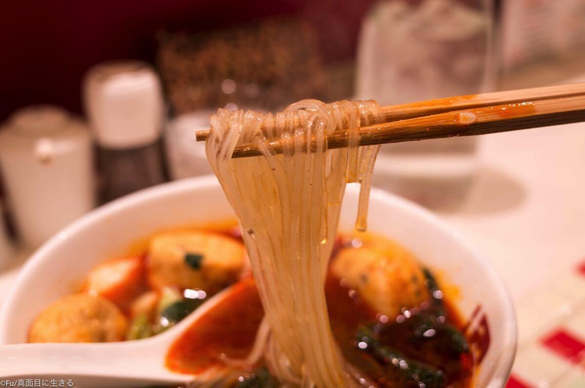 麻辣湯の春雨麺