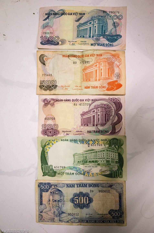 ベトナムの古いお金
