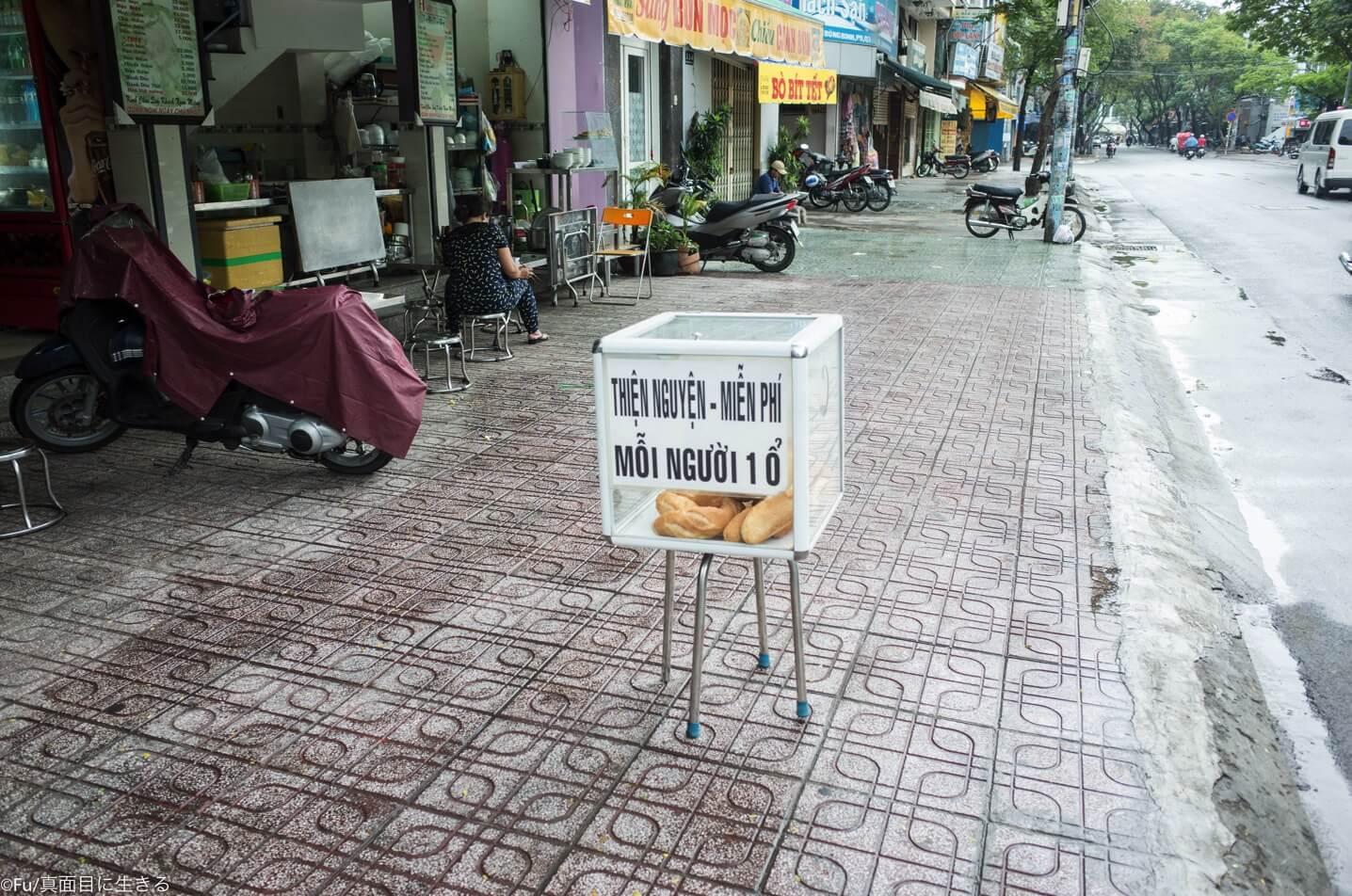 無料のパン