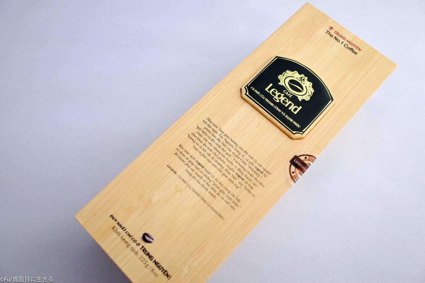 「Legendee」の箱