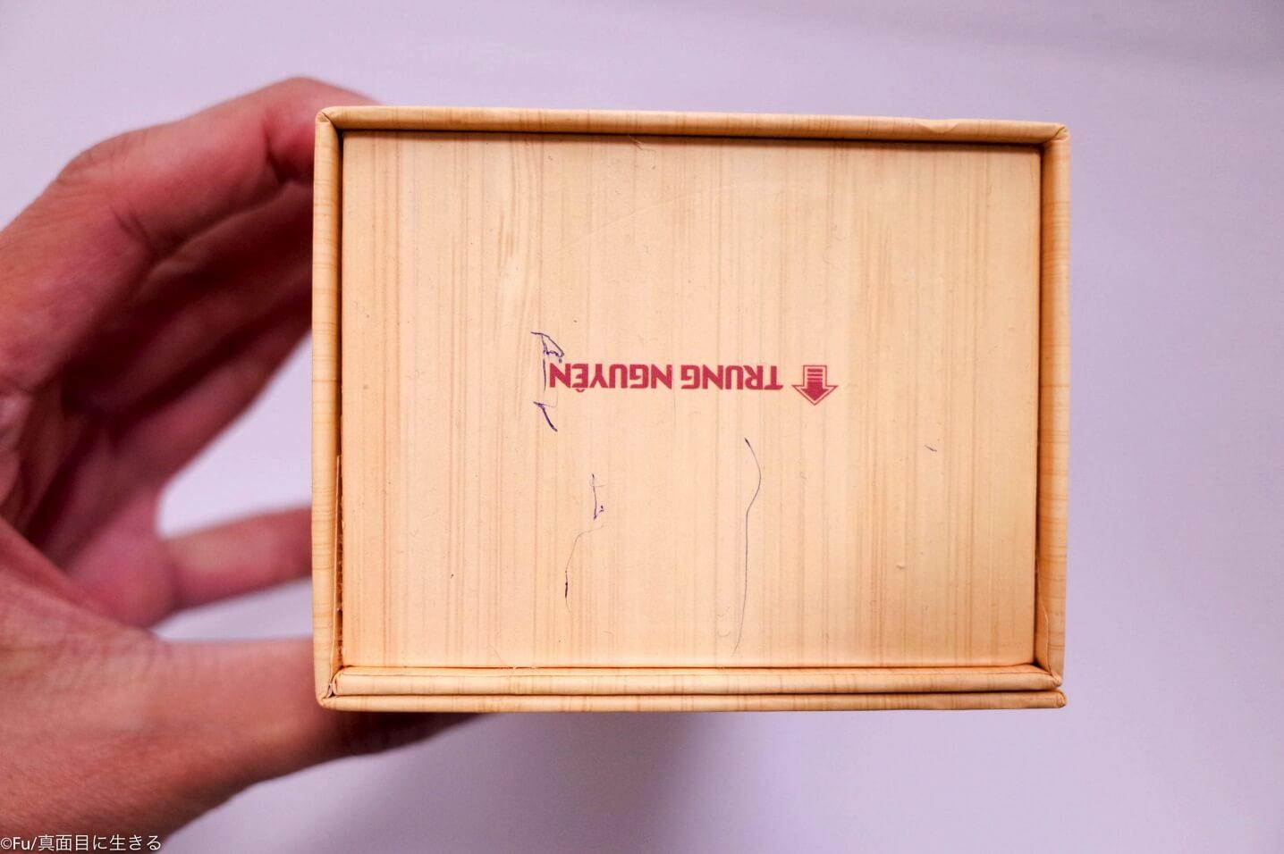 「Legendee」の箱裏