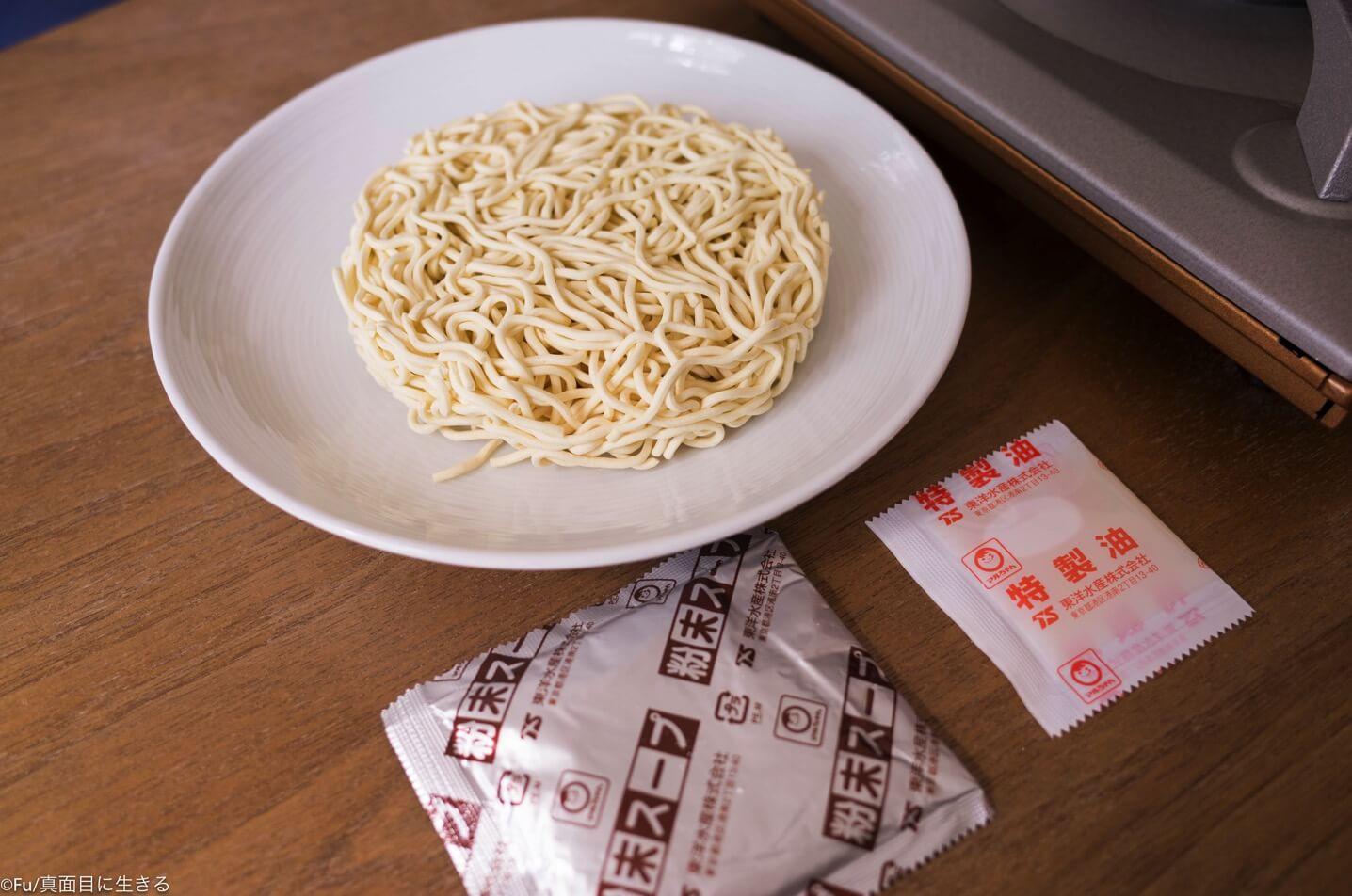 インスタントラーメン 麺が丸い