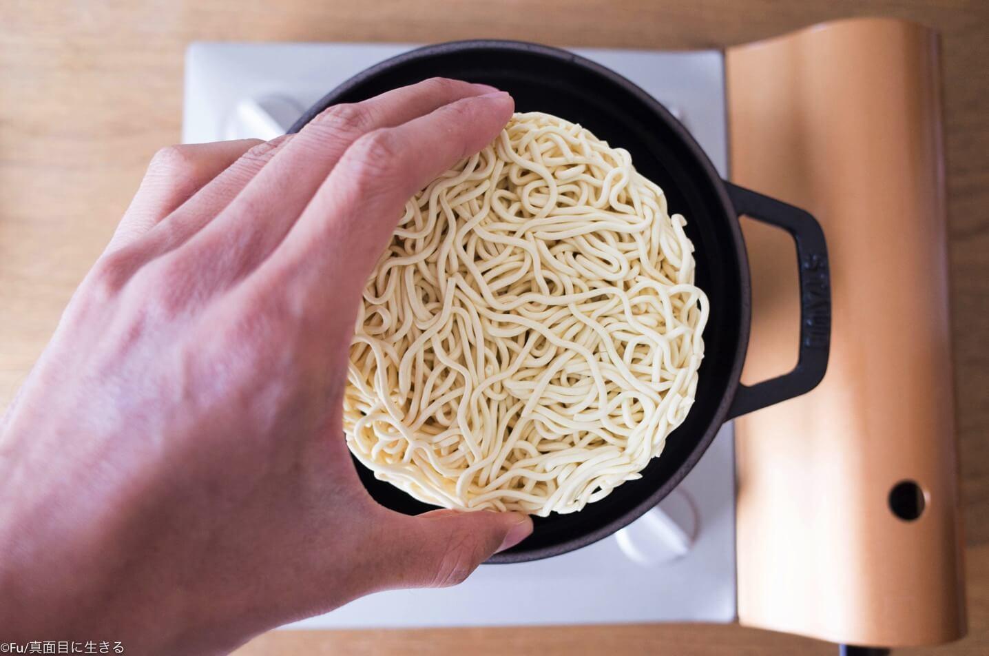 丸い麺がすっぽり入る