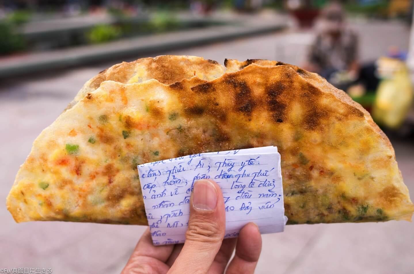 「バン・チャン・ヌン」ライスペーパーをパリッと焼いたベトナムのおやつ【ストリートフード・屋台料理】