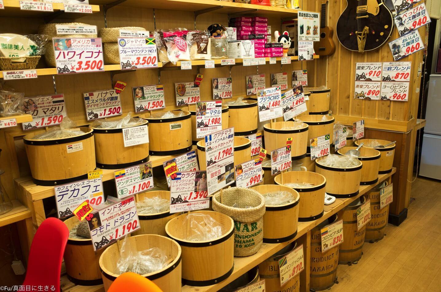 店内で販売されている豆