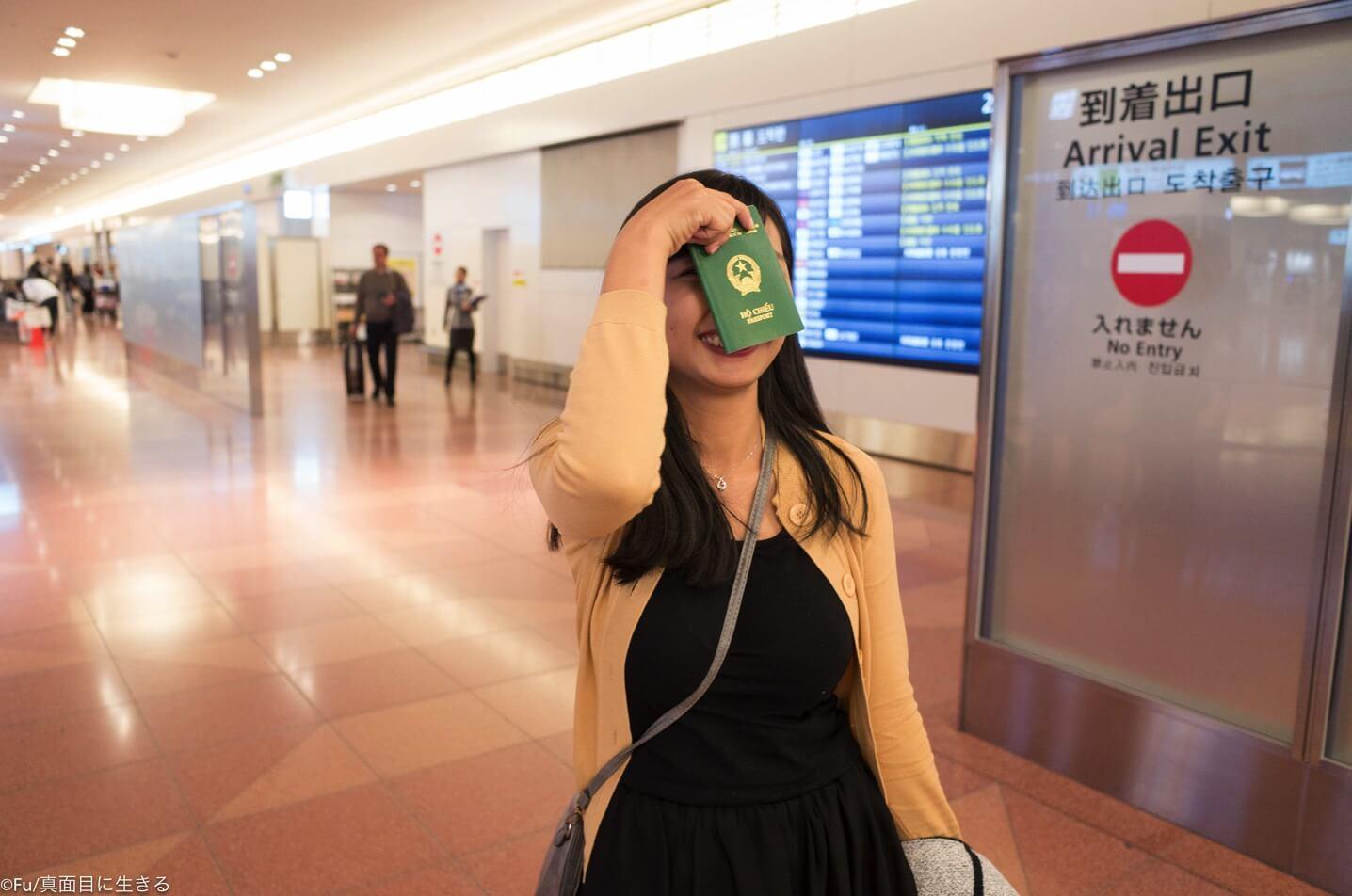 ベトナム人の彼女が無事に日本に到着して安心した1日【Fu/真面目な日常】