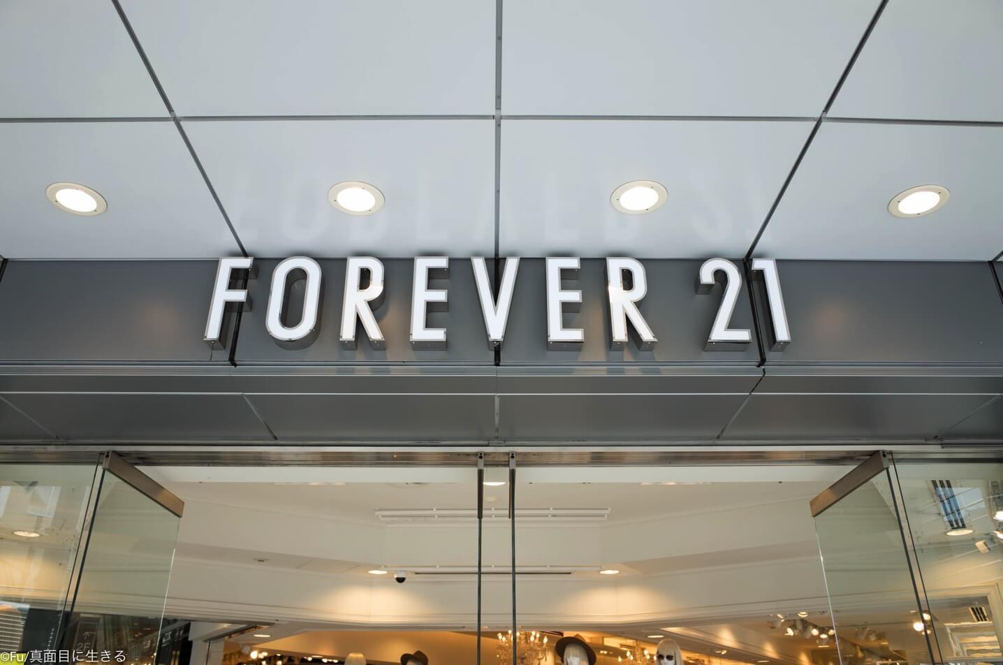 foever21