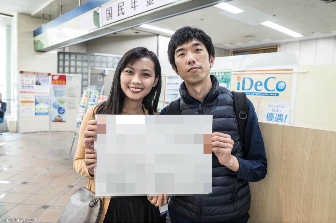 【結婚報告】「ベトナム人の彼女」が「ベトナム人の嫁」になりました