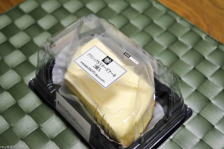 クラシックニューヨークチーズケーキ