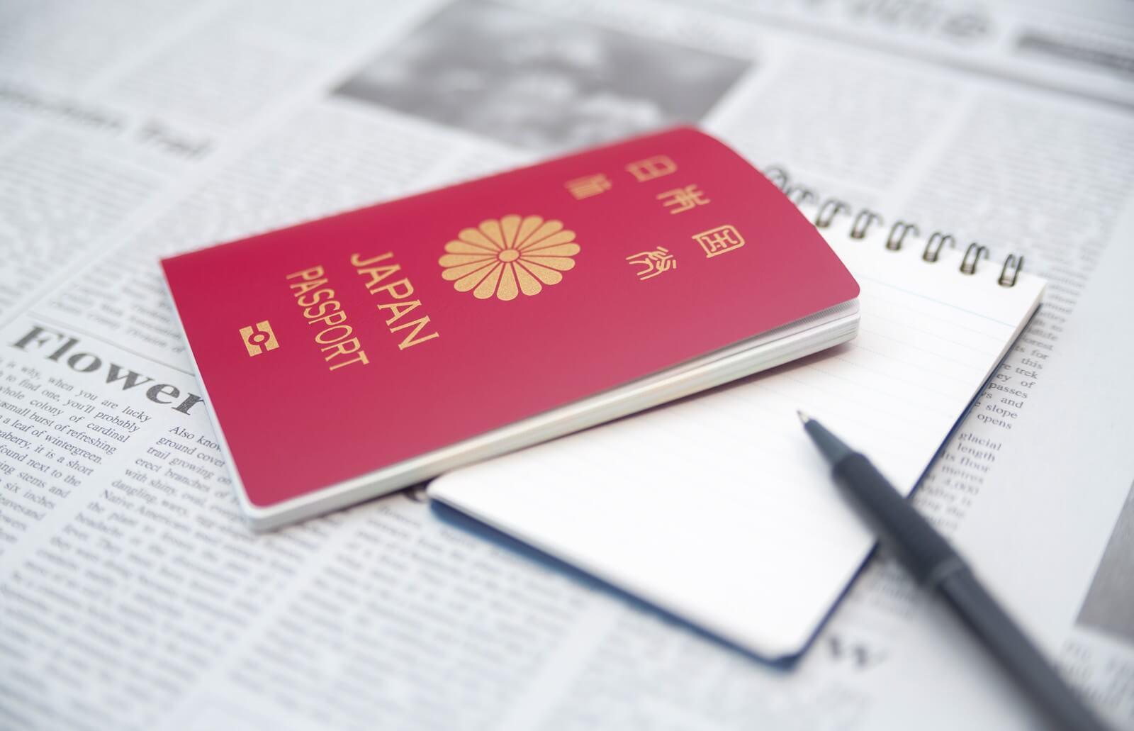 【ベトナム人と国際結婚】短期旅行ビザ取得のためにそろえる書類、手続き