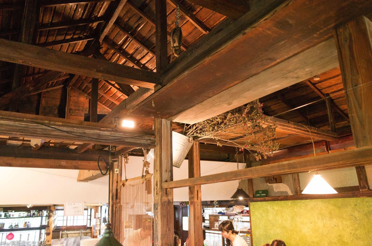 古民家カフェ 天井