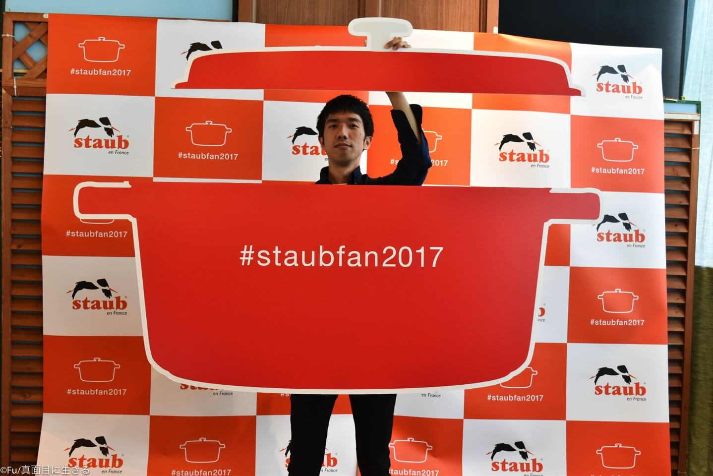 「2017ストウブ ファンイベント」東京開催に参加してきました! 新作の発表あり