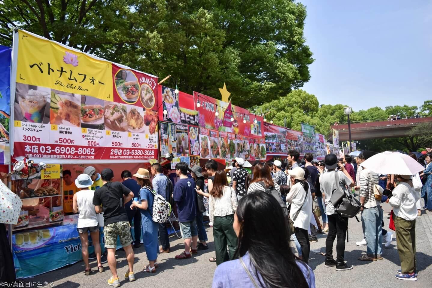 【ベトナムフェスティバルに行ってきた】料理の味・値段、混み具合、持参した方が良いモノを解説