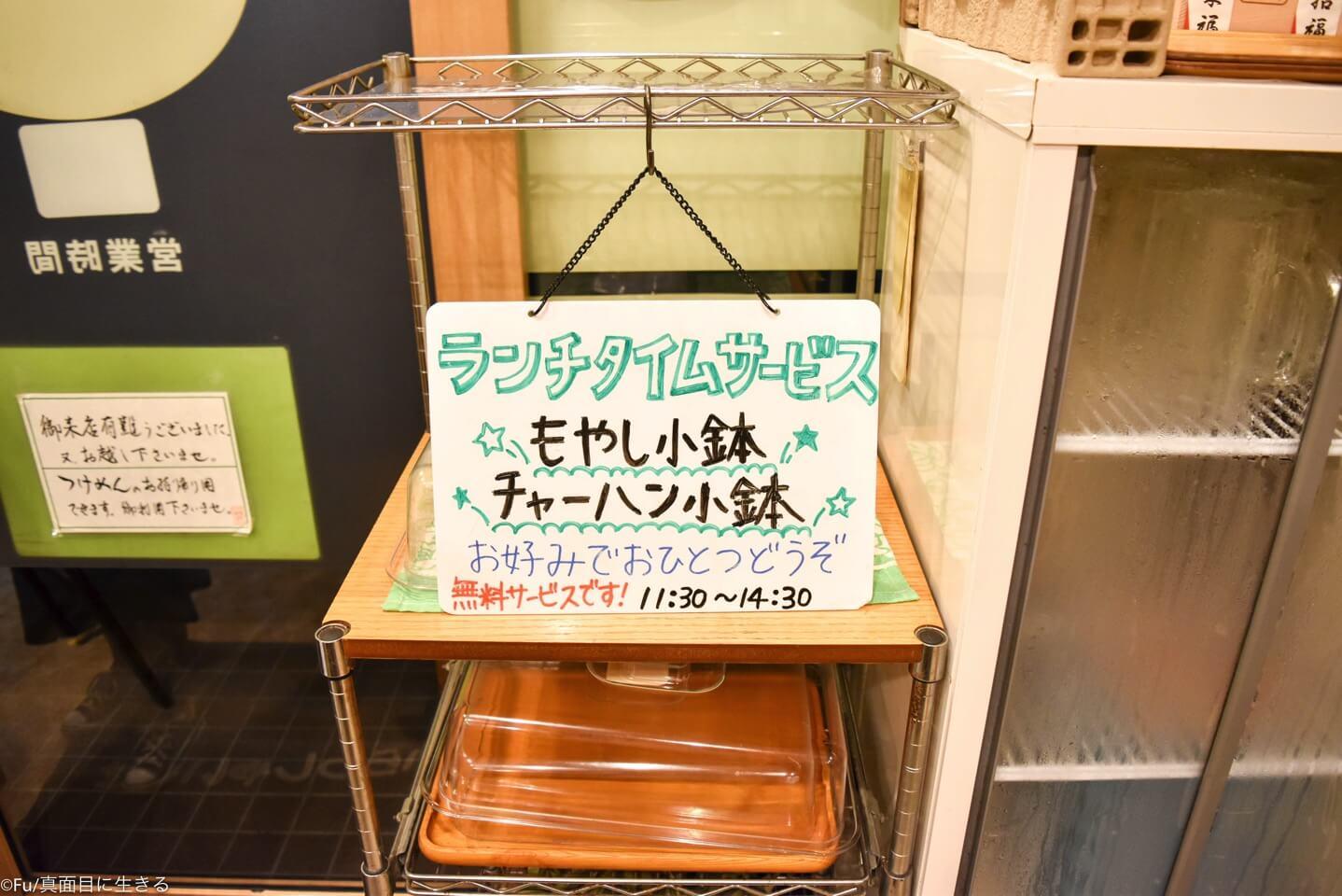 ランチの小鉢サービス