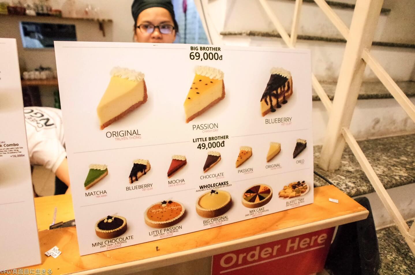 チーズケーキメニュー