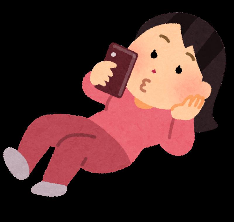 寝転がりながら携帯電話を使う人のイラスト
