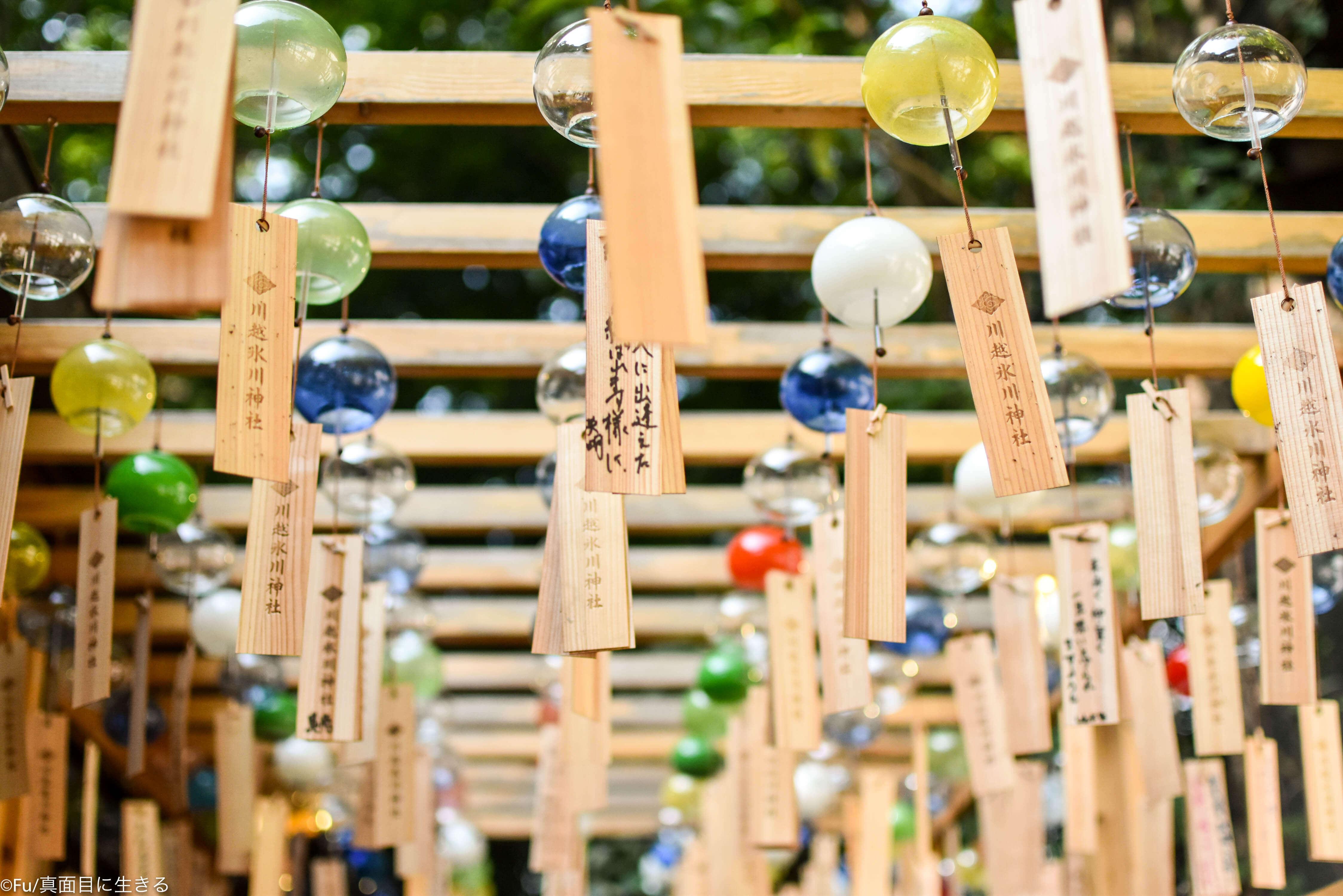 川越氷川神社 縁結び風鈴に行ってきた。混雑状況、日程、営業時間、行き方、料金を紹介