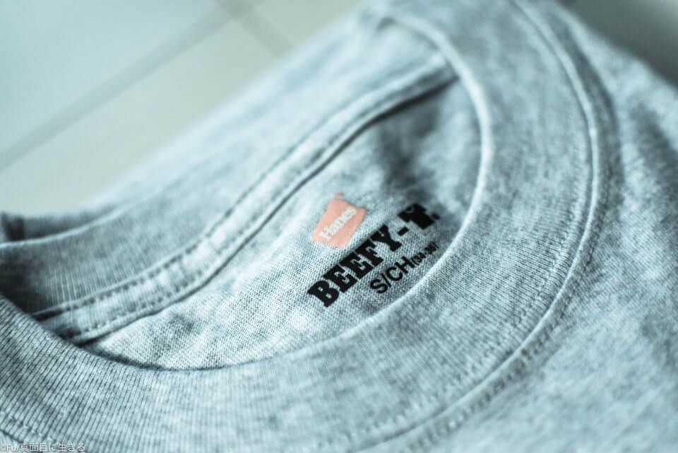 Hanes BEEFY【口コミ】Tシャツ に悩む30代からの男性に着て欲しい