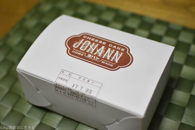 チーズケーキの箱