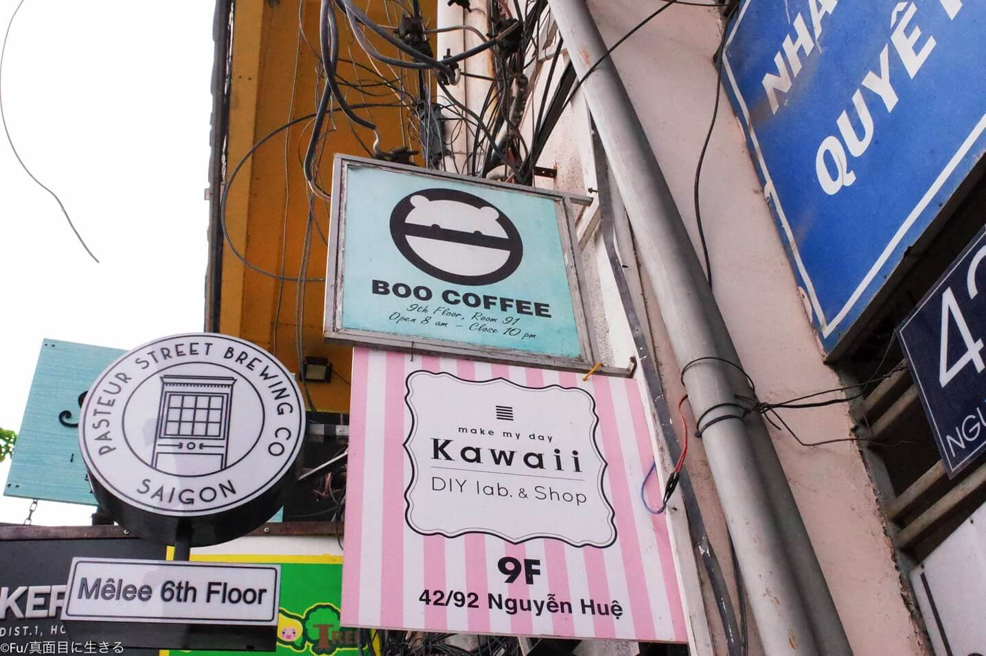 Boo Coffeeの看板