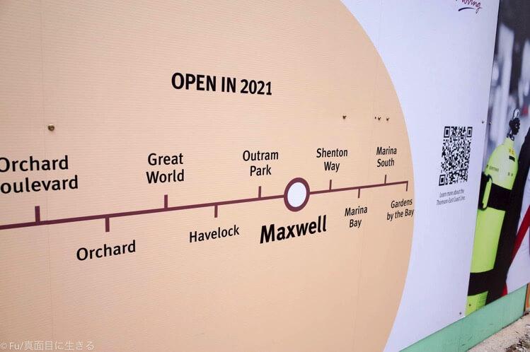 駅の路線図
