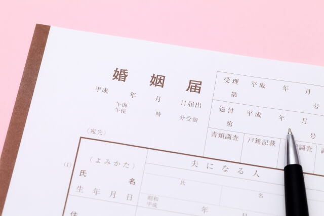 【ベトナム人との国際結婚】日本の婚姻届出 提出書類・書き方・手続き