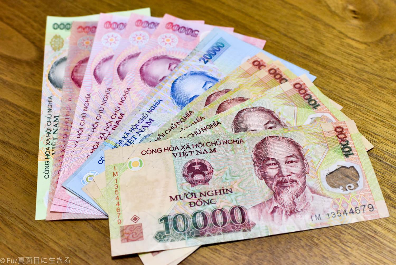 ベトナムへの海外送金 各サービスの手数料・為替レートの比較をまとめ
