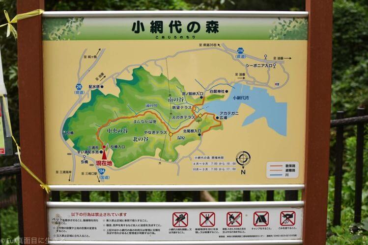 地図・案内図
