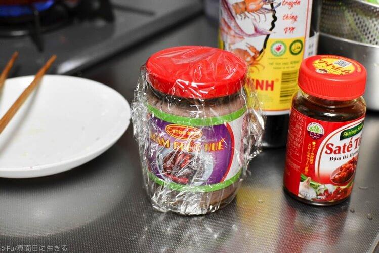 ベトナムの調味料