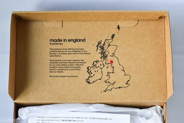 イングランドの地図