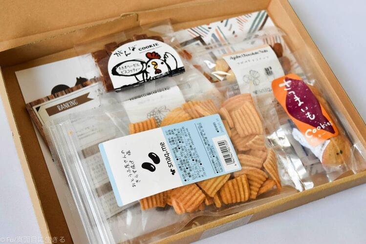 snaq.me(スナックミー)【体験談・口コミ】嫁の間食が減らないので、ローカロリー・身体に良いお菓子を定期購入しています
