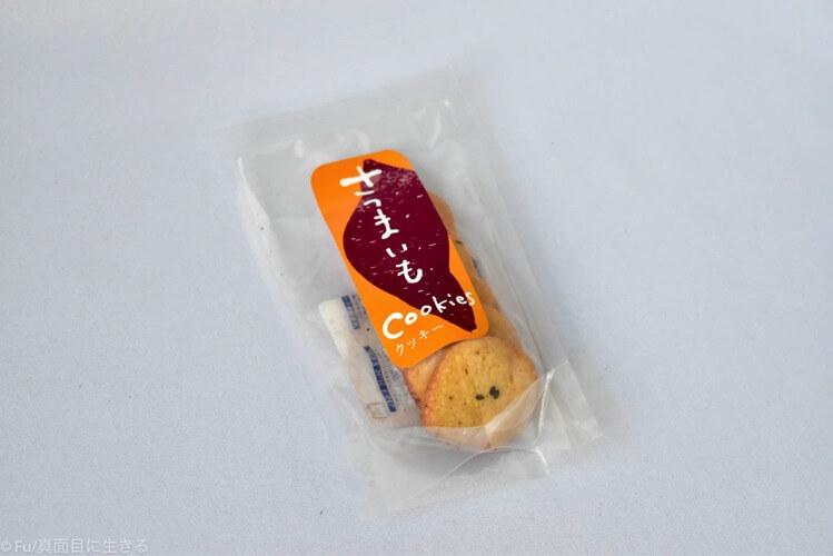 サツマイモクッキー