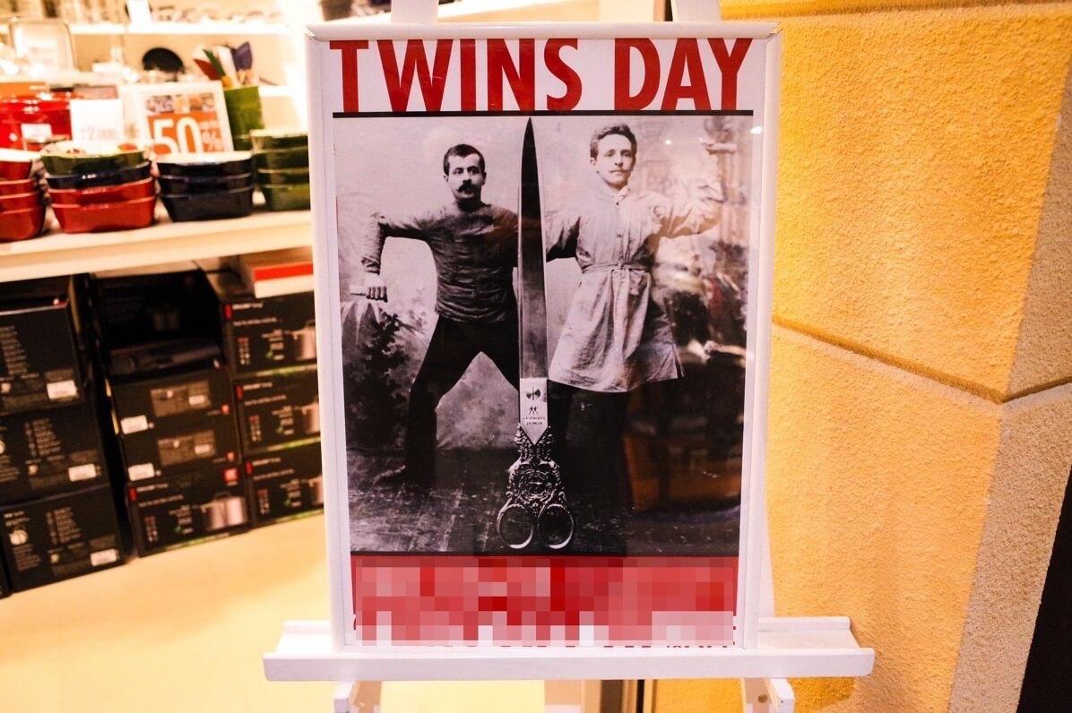 ストウブが最大44%オフ!双子の日キャンペーン  12月12日から20まで【2020年】