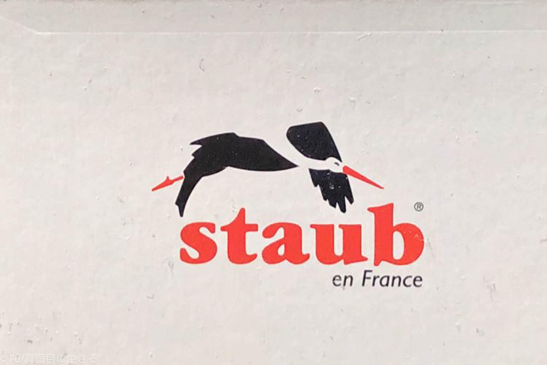 ストウブのロゴ・シンボルマークに描かれている鳥の種類は何?