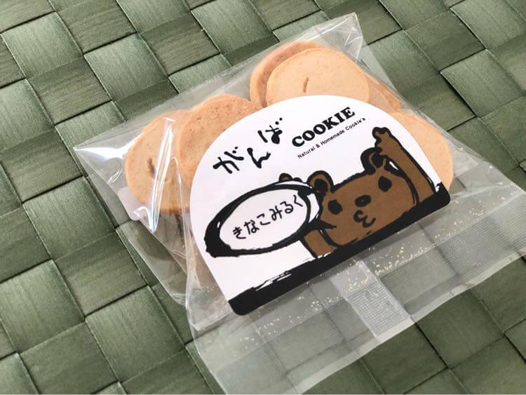 きなこみるくクッキー