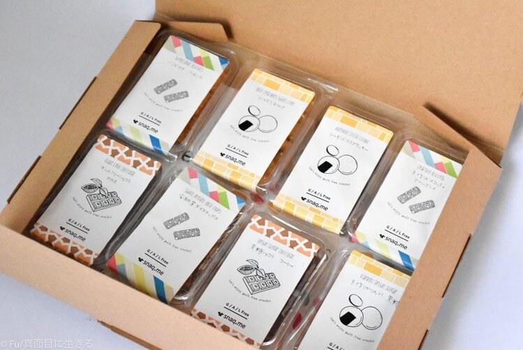 【紹介割引クーポンあり】snaq.me(スナックミー) 定期購入で届いたお菓子を紹介