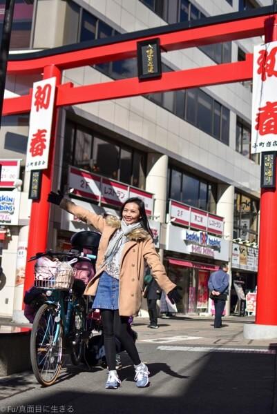 商店街の入口
