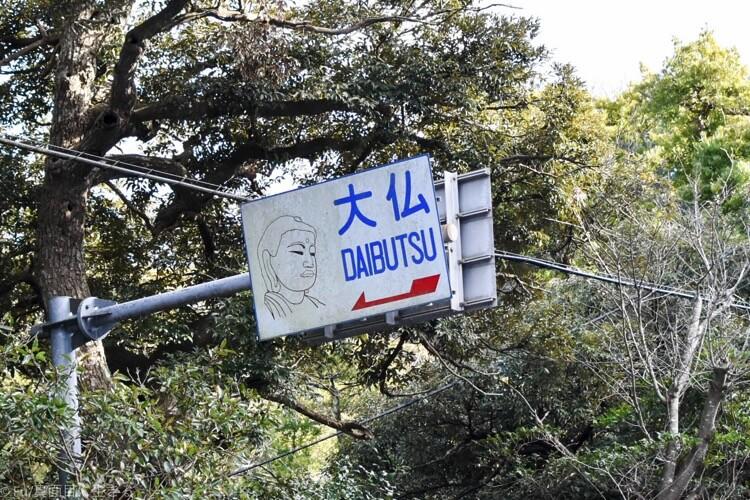 奈良の大仏へ