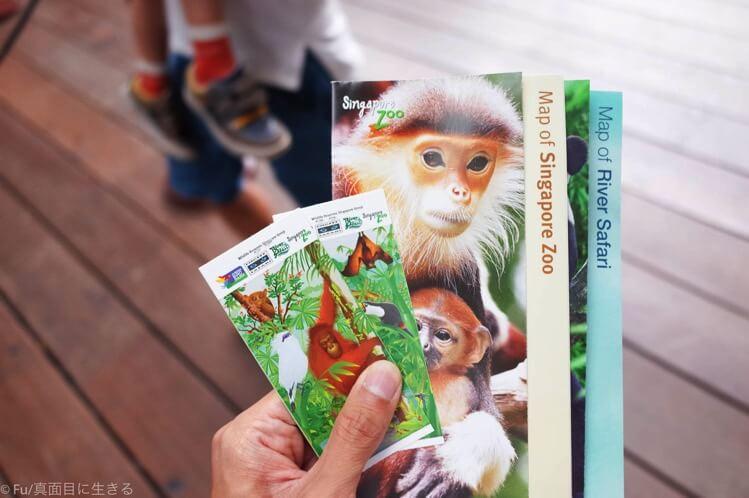 シンガポール ナイトサファリのチケット【2019年・割引あり】入場料金・買い方・予約・クーポン情報