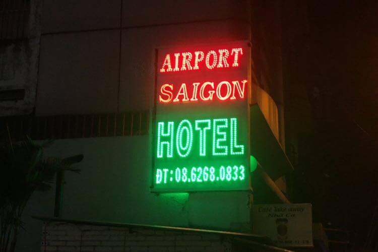 エアポートサイゴンホテル