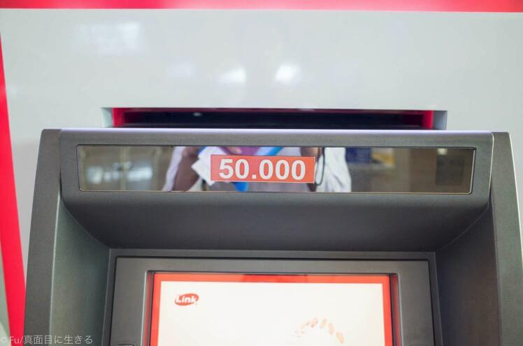 50,000のATM