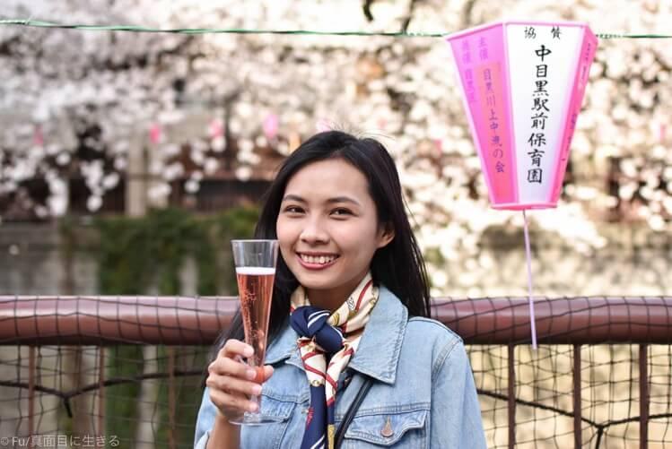 目黒川で花見してきたり、買い食いが楽しかった1日【Fu/真面目な日常】