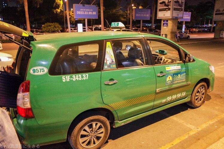 ホーチミン 空港から市内まで安全なタクシーに乗る方法