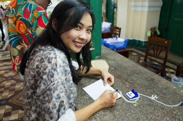 ホーチミン サイゴン中央郵便局から、日本への手紙・絵葉書の送り方