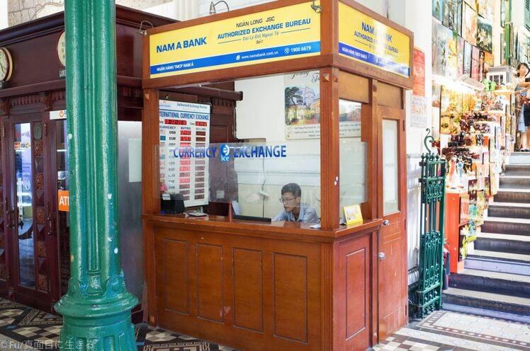 郵便局の両替所