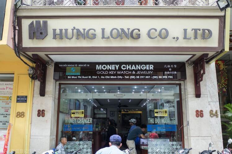 HUNG LONG